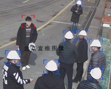 安全帽识别-北京富维图像