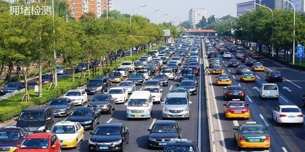 交通事件检测09