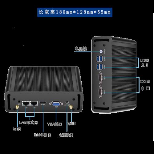 FIS智能图像识别系统