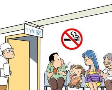 抽烟识别系统:预防火灾的高科技防线