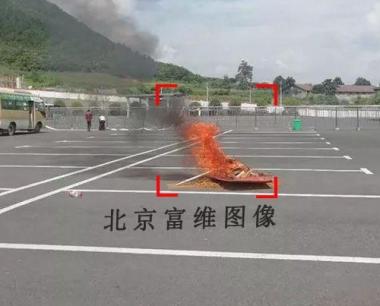 火焰检测探头篇