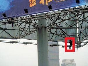 高空作业未系安全带报警系统